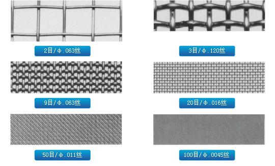 工业金属丝编织方孔网,筛网编织验收标准
